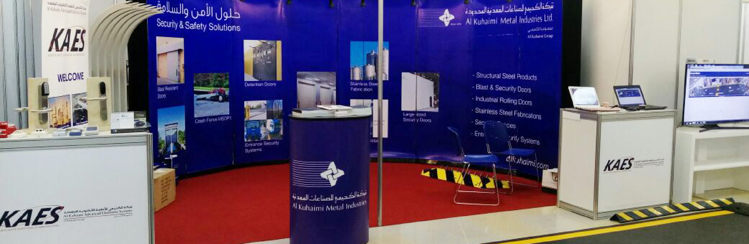 Al Kuhaimi Group | Safety & Security Solutions